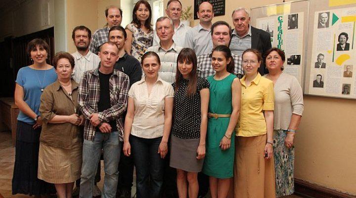 коллектив лаборатории в 2014 году