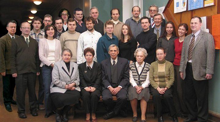 коллектив лаборатории в 2004 году