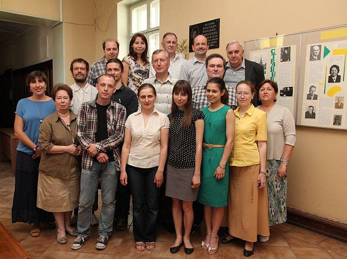 Laboratory 2014